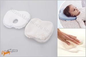 Аскона - Подушка Mam Agu детская (для новорожденного)