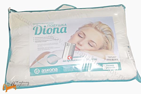 Аскона Подушка Diona 50 х 70 см диона, подушка аскона, ортопедическая,