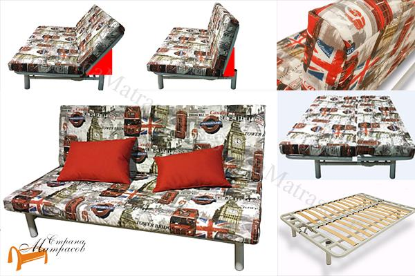 Аскона -  Аскона кровать - диван Лондон