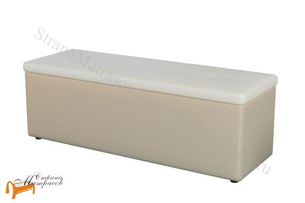 Орматек  Пуф Orma Soft 2 двухместный с ящиком , экокожа, пуфик, ящик, ткань, рогожка, велюр, белый, черный, кремовый, бежевый, коричневый, рыжий, серый, перламутр