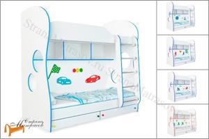 Орматек - Кровать Соната Kids (для мальчиков) с основанием и ящиками
