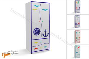 Орматек - Шкаф 2-х дверный Соната Kids (для мальчиков)  (глубина 580 мм)
