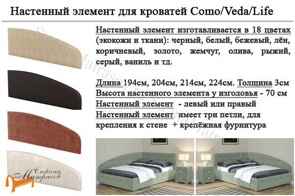 Орматек Кровать Como 3 с боковым подъемным механизмом