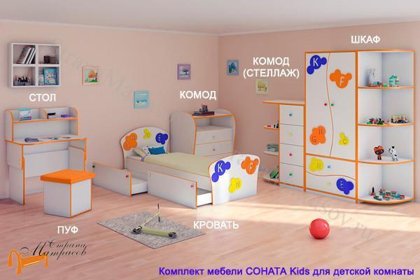 Орматек Кровать Соната Kids (для мальчиков и девочек) с основанием и ящиками , лдсп, белая, подростку, ребенку