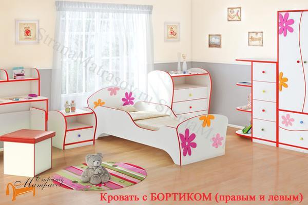 Орматек Шкаф 2-х дверный Соната Kids (для мальчиков)  (глубина 580 мм)