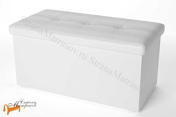 Орматек  Пуф Como / Veda двухместный (экокожа и ЛДСП) с ящиком , экокожа, ящик, ткань, рогожка, велюр, белый, черный, кремовый, бежевый, коричневый, золотой, жемчуг, крокодил,