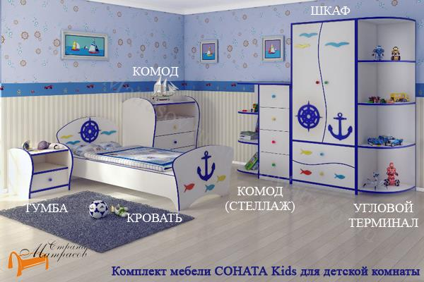 Орматек  Пуф Соната Kids (экокожа и ЛДСП) с ящиком , пуфик детский, вместительный ящик, белый, красный, оранжевый, синий, голубой