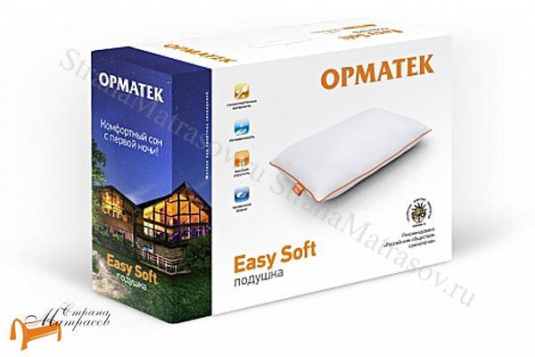 Орматек Подушка Easy Soft 68 x 68см