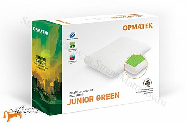 Орматек Подушка Junior Green детская , гель, материал с эффектом памяти