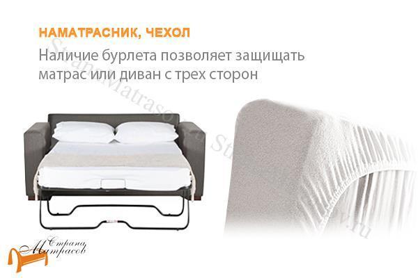 Орматек Наматрасник Simple Plus - чехол, двойная упаковка