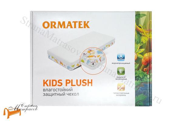 Орматек Наматрасник Kids Plush - чехол , для малышей, детям, на детский матрас, не пропускает влагу