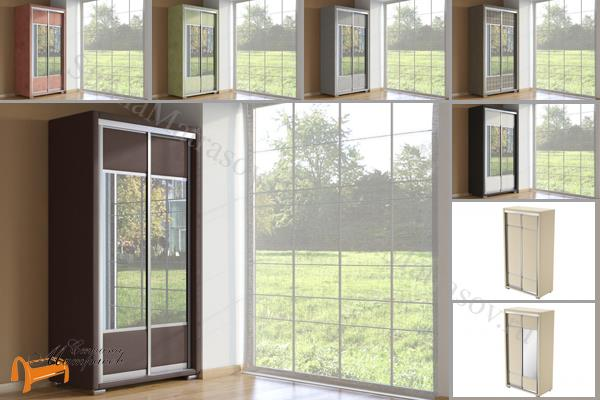 Орматек -  Шкаф-купе 2-х дверный Orma Soft 2 (экокожа, ткань, зеркало) (глубина 600мм)