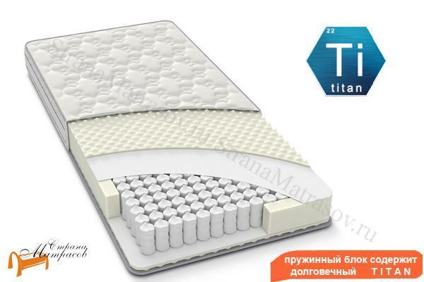 Орматек - Ортопедический матрас Орматек Victory Titan 420