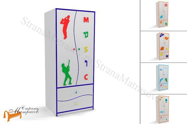 Орматек -  Орматек Шкаф 2-х дверный Соната Kids (для мальчиков и девочек)  (глубина 580 мм)