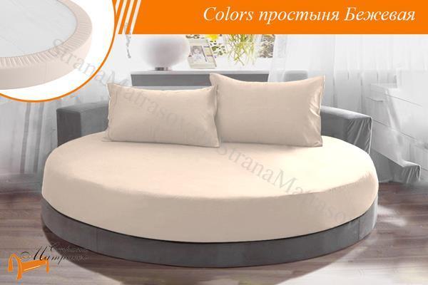 Орматек Простыня Colors на резинке круглая , простыня на резинке, круглая,  голубая, розовая, белая, зеленая, высота 24 см, орматек, сатиновая, 100% хлопок,