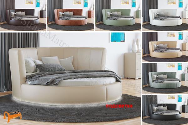 Орматек -  Орматек Круглая кровать Luna с основанием
