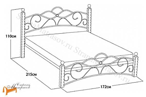 Райтон Кровать Garda 3 с основанием , дерево гевеи, металл, береза