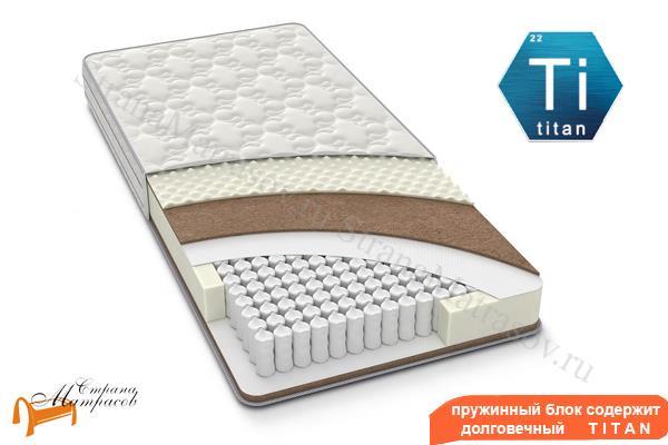 Орматек - Ортопедический матрас Орматек Fitness Titan 760,  РАСПРОДАЖА с экспозиции