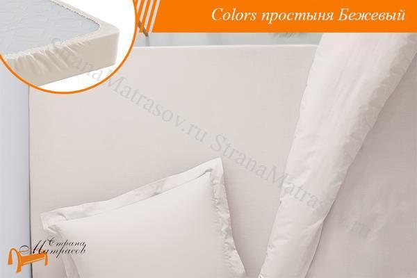 Орматек Простыня Colors на резинке , из сатина, 100% хлопок, голубая, белая, бежевая, желтая, розовая, салатовая. Орматек, собрать комплект по цвету.