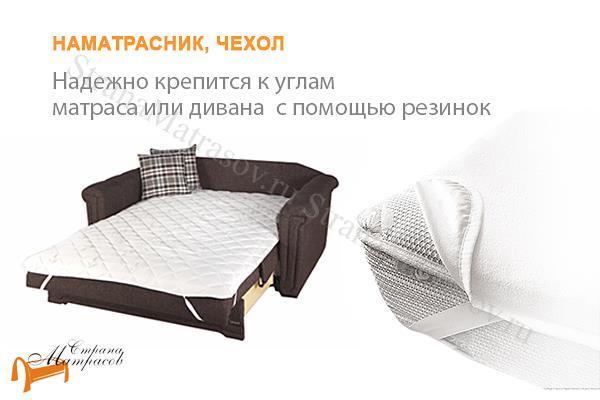 Райтон Наматрасник Save - чехол