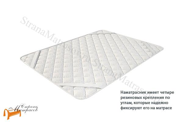Райтон Наматрасник Эрлан (чехол) хлопковый, РАСПРОДАЖА 140-200