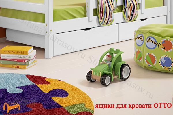 Райтон Детская кровать Отто 3 с бортиком и основанием , натуральное дерево, сосна, ящик