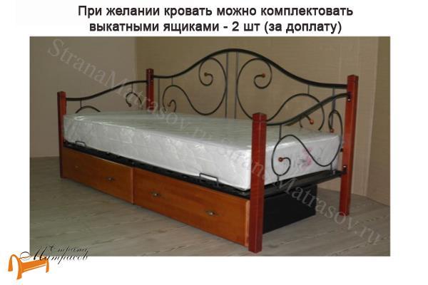 Орматек Кровать Garda 2R - софа с основанием , дерево гевеи, металл