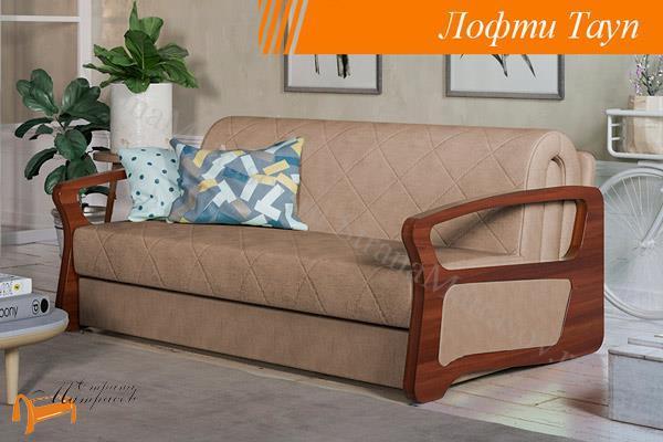 Райтон Диван Mango Soft , береза, массив, аккордеон, велюр, раскладной диван, анатомический