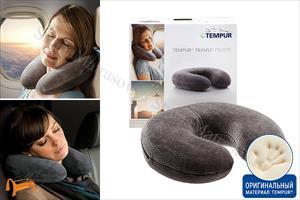 Tempur (Дания) - Подушка Воротник для путешествий Transit Pillow  28 х 30см