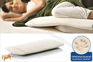 Tempur (Дания) - Подушка многофункциональная Multi Pillow  30 x 68см