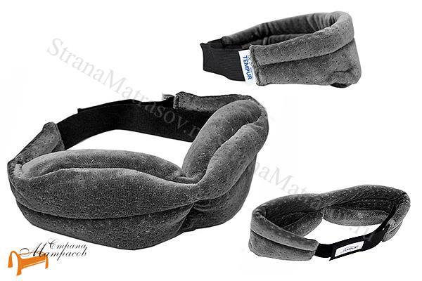 Tempur (Дания) Маска для сна Маска для сна Sleep Mask  , слип маск, темпур, материал с эффектом памяти,