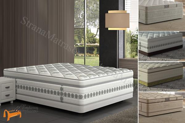 Verda (Орматек) -  Verda (Орматек) Кровать без изголовья Basement