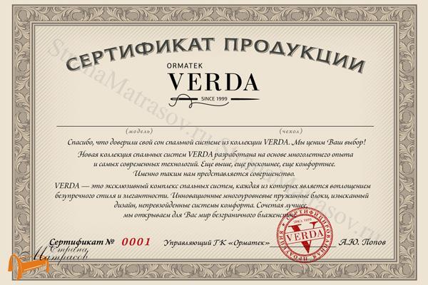 Verda Основание для кровати Island M , сплошное, для спальной системы Верда, ткань велсофт, экокожа, гарантия