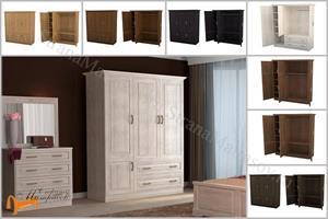 DreamLine - Шкаф 3-х дверный Эдем (дерево) (глубина 560мм) с зеркалами