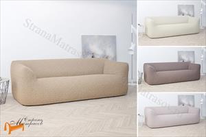 DreamLine - Чехол для дивана Cover (длиной от 160 до 210 см)