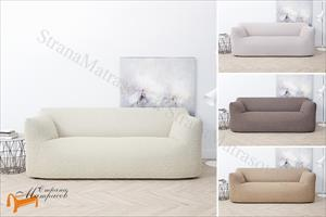 DreamLine - Чехол для дивана Cover (длиной от 100 до 150 см)