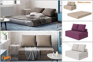 ProSon - Диван диван-кровать Pad Cozy
