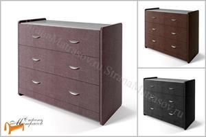 Сонум - Комод Люкс с 3 ящиками